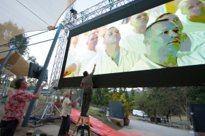 Large LED screen front